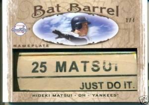 Kaz-Matsui bat barrel