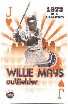 Willie-Mays-pc
