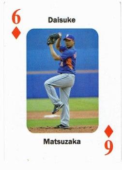 Daisuke-Matsuzaka