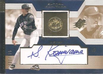 Signed Satoru Komiyama 2002 Upper Deck SPx baseball card from my collection