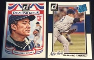 Highlights from a pair of 2014 Donruss Series 2packs