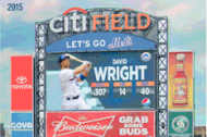 At least we're getting a bigger scoreboard at CitiField….