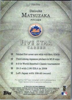 Daisuke-Matsuzaka-b